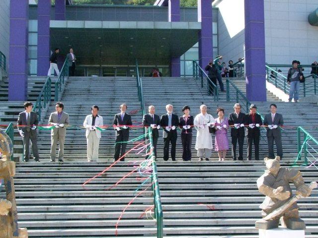2008년 10월 11일 개관4주년 행사