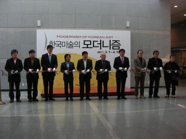 2012 한국의 모더니즘展 오프닝