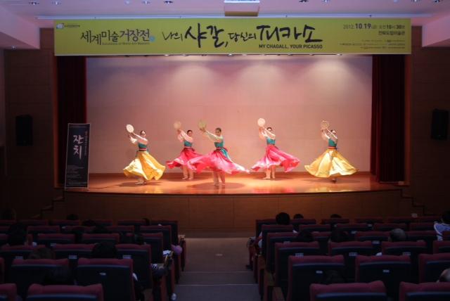 2012 세계미술거장전 10월 27일 토요일 공연 후기
