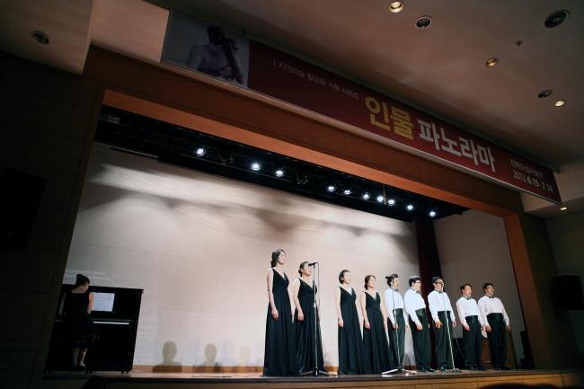 2013 인물파노라마展 개막식
