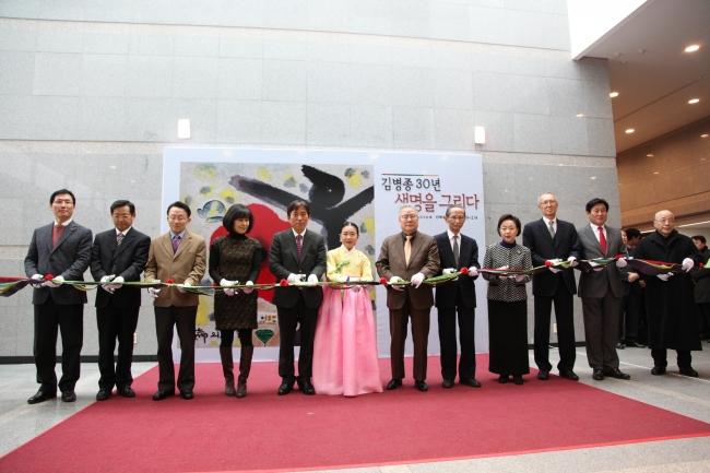 2014 김병종 30년-생명을 그리다展 개막식