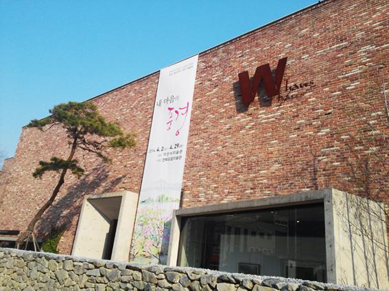 2014.04 찾아가는 작은 미술관 - 내 마음의 풍경 展 개막식