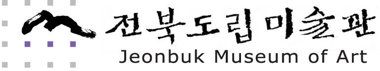 전북도립미술관